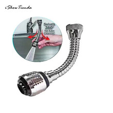 Многофункциональный гибкий кран распылитель Turbo Flex 360 кран для раковины распылитель струи для ванной или кухни дропшиппинг
