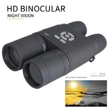TEAGLE 8X Day Night Vision 8X52mm Binoculars HD Telescope Spotting Scope with Recording Function For Camping Hunting Outdoor 10x50 binoculars powerful high power hd night vision professional telescope for hunting outdoor tourism spotting scope
