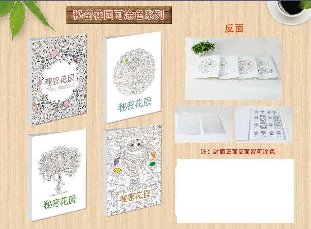 A4 information booklet multifunctional 40 multicolour folder pocket file folder