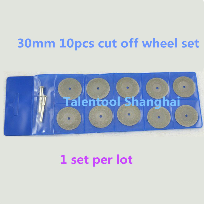 Talentool 10Pc 30mm diamond tools Dremel Rotary Tool accessories set diamond wheel cutting disc diamond grinding wheel for glass  цены