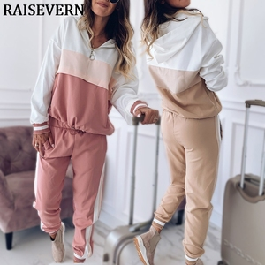 Image 1 - 2020 Tracksuit Women Two Piece Set Outfits for Women Slim Color Stitching Jacket Casual Jacket and Jogging Casual Pants Suit