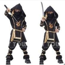 Naruto Ninja Warrior Cosplay Costume