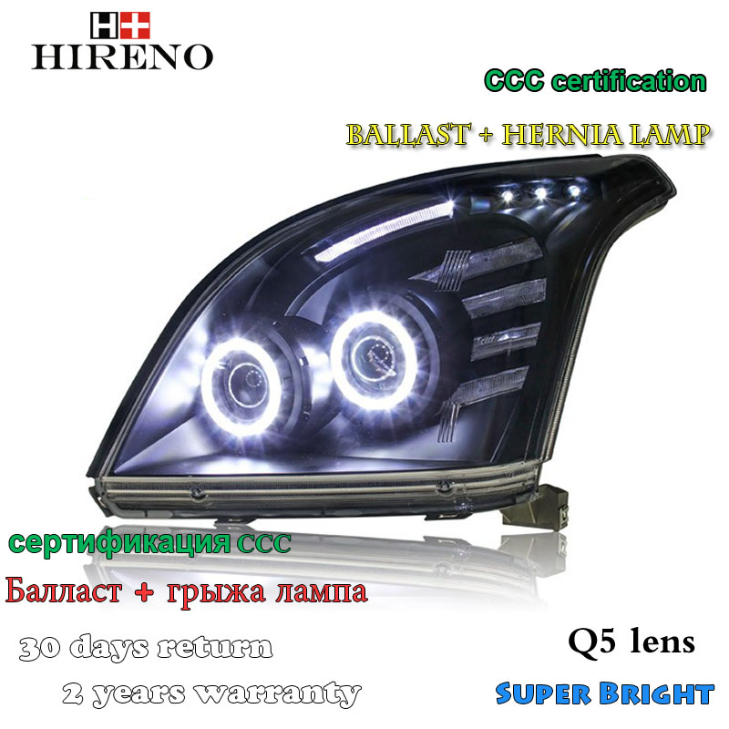 Hireno Headlamp for 2003-2009 Toyota Land Cruiser Prado Headlight Assembly LED DRL Angel Lens Double Beam HID Xenon 2pcs lexus gx470 toyota land cruiser prado 120 модели 2002 2009 года выпуска руководство по ремонту и техническому обслуживанию
