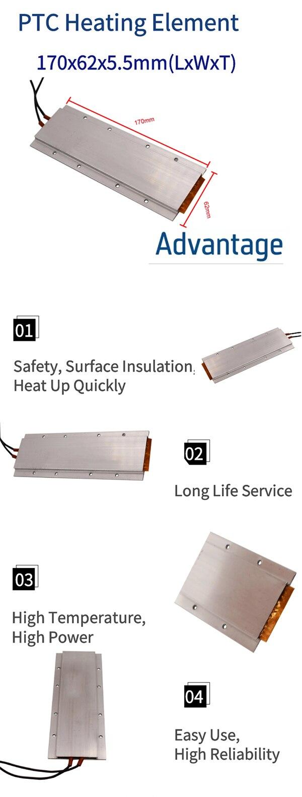 170x62x5.5mm ptc elemento de aquecimento ac dc220v ptc aquecedor para crimper