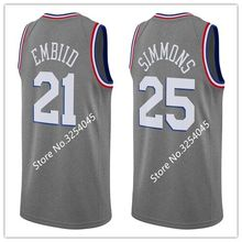 014595dfc07b 2018-2019 New Season Mens  21 Joel Embiid  25 Ben Simmons City Edition