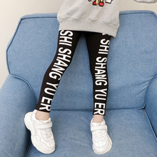 hot deal buy 2019 toddler girl pants solid casual kids trousers baby pants leggings warm cotton winter warm boy harem pant baby clothing