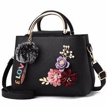 Женская кожаная сумка, новые женские цветочные украшения, подвеска, многоцветный, дизайн одежды, дикий, практичный, сумка на плечо благородного темперамента, сумка через плечо