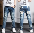 High Quality 2016 New Boys Jeans Casual Straight Boys Solid Jeans Kids Fashion Denim Jeans Baby Boy Jeans For 3-15 Years Boy