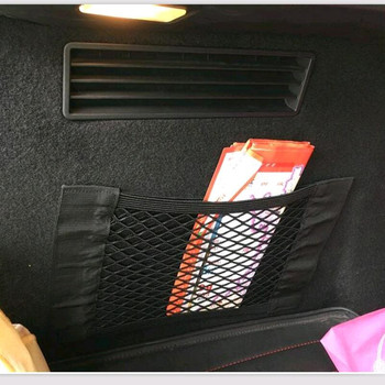 New Car Trunk Seat Elastic String Net Mesh Storage Bag for mitsubishi lancer 10 renault logan citroen c3 fiat punto suzuki sx4 image