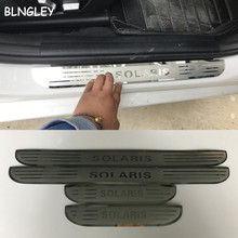 Free shipping 4pcs/lot car stickers For 2012 2019 Hyundai Solaris ultra thin door sill pedal stainless steel car Accessories