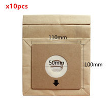 10pcs universal Vacuum cleaner dust paper bags 100*110mm Diameter 50mm for Philips Electrolux Midea Vacuum cleaner accessories(China)