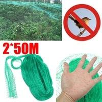 2x50m Anti Bird Net Pond Netting Protection Orchard Garden Farm Crop Plant Crops Fruit Tree Vegetable Flower Garden Mesh Protect