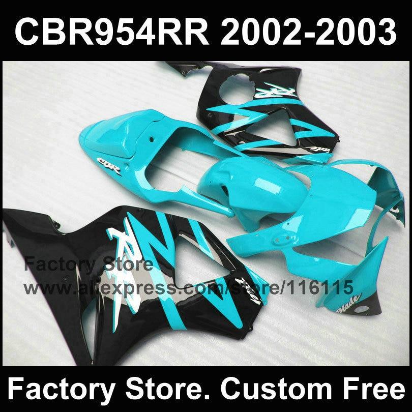 100% new fairing kit for HONDA CBR900RR fireblade fairing kit CBR 954 2002 2003 CBR954 02 03 right blue bodywork