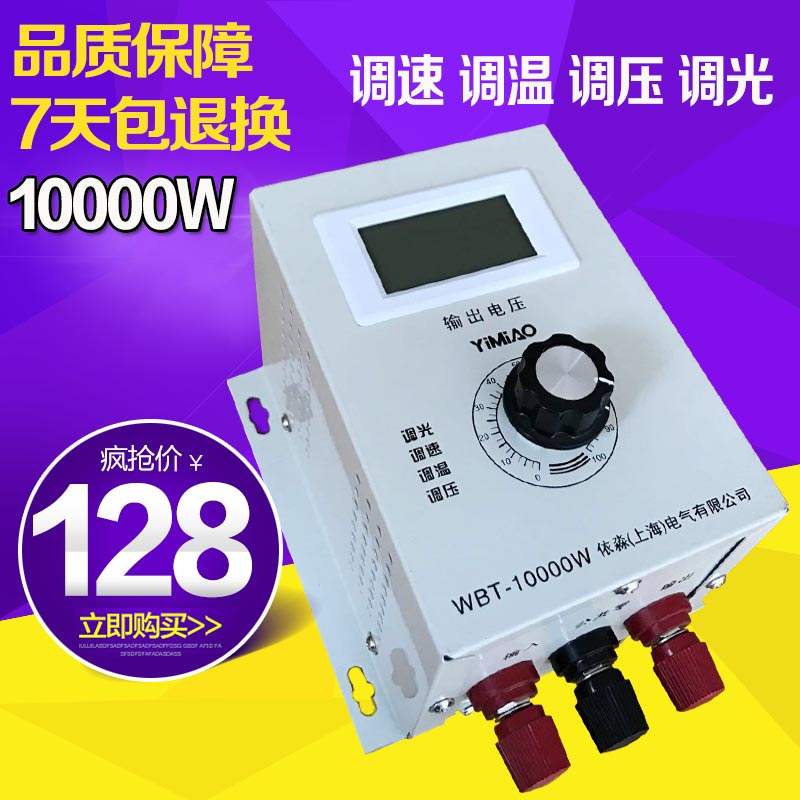 цена на Single Phase 220V AC Motor Speed Governor 10KW Fan Fan Speed Regulation Switch Temperature Adjustment Dimming Voltmeter