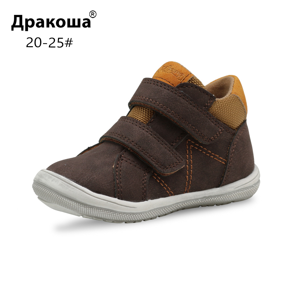 Apakowa Spring Autumn Boys Girls Ankle Boots Toddler Kids Leather Motorcycle Boots With Arch Support Children Shoes Size 20-25