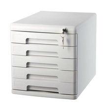 9778 пятиэтажный Рабочий стол с заблокированным пластиковым ящиком для хранения данных офисный шкаф для хранения файлов офисные принадлежности Обучающие канцелярские принадлежности