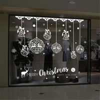 Natal adesivo de parede decoração para casa loja decoração da janela pendurado jingle sino floco de neve rena