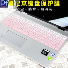 15 15.6 inch Laptop Keyboard Cover Protector untuk HP Envy x360 dengan AMD Ryzen 5 2500U 2700U 15-bq101na(China)