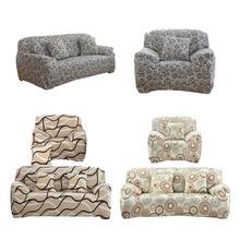 Эластичные софа с рисунком крышка плотно Обёрточная бумага чехлов все включено противоскользящие диван охватывает эластичный диван Чехол для 1/2/3 местный