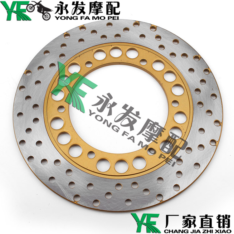 Motorcycle modified parts xjr400 rear brake disc high quality rear brake disc Motorcycle modification front and rear brake discs motorcycle front and rear brake pads for yamaha fzr 400 fzr400 rrsp rr 1991 1992 brake disc pad