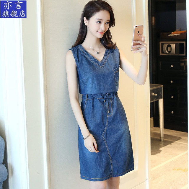Verano denim vestido de mujer cuello corto sin mangas bolsillos jeans vestidos  vestido ocasional jpg 640x640 903888f910e2