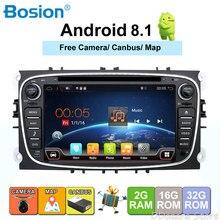 2 din reproductor de DVD del coche de Android 8,1 Quad Core GPS Navi para Ford Focus Mondeo Galaxy con Radio de Audio estéreo la unidad Canbus gratuito