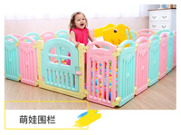 Brand baby Door Stop Baby Gate High Quality No Smell Star Game Fence Baby Crawling Toddler Security Puzzle Plastic Playpen