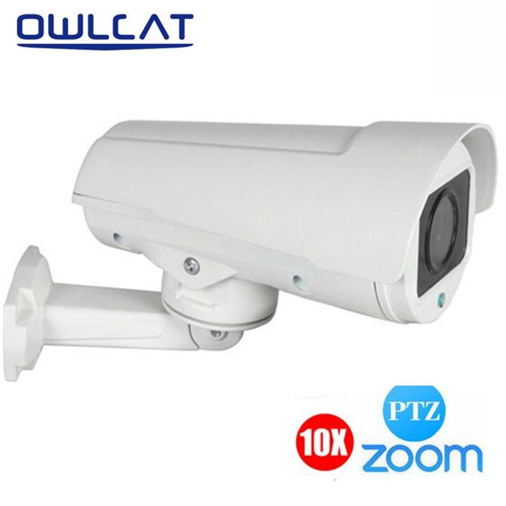 Owlcat Full HD 1080 P 2mp 4mp сети проводной IP Камера PTZ пуля Всепогодный 4X 10X увеличено автофокусом P2P onvif 50 м ИК расстояние