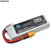 Saleaman Saleaman Lipo Battery 11.1V 2200mAh 40C for RC Trex 450 Fixed wing Helicopter Quadcopter Airplane Car Lipo 3s Bateria