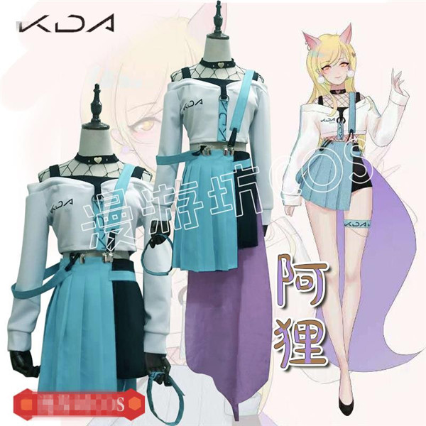 2019 Hot Sale LOL KDA Group Nine Tails Fox Ahri Daji Cosplay Costume Girl's Lovely Dress custom made daily clothing