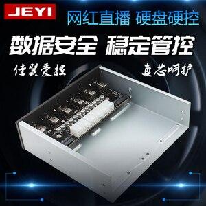 Image 5 - JEYI iControl 8 より 4 ハードディスク制御システムインテリジェント制御ディスク管理システム HDD SSD 電源スイッチ 4