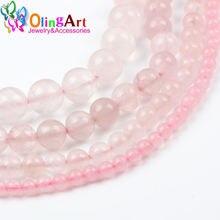 Olingart 2019 Новые 4 6 8 10 12 мм круглые розовые хрустальные