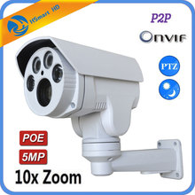 Mini câmera ip da bala ptz 5mp super hd poe câmera ip pan/tilt 10x zoom onvif p2p h.264/h265 câmeras para xmeye 48v poe nvr cctv