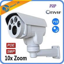 Mini caméra de surveillance Bullet PTZ IP POE 5MP Super HD, Zoom 10x, Onvif P2P, avec codec H.264/H265, fonction panoramique et inclinable, système de surveillance pour xmeye 48V POE NVR