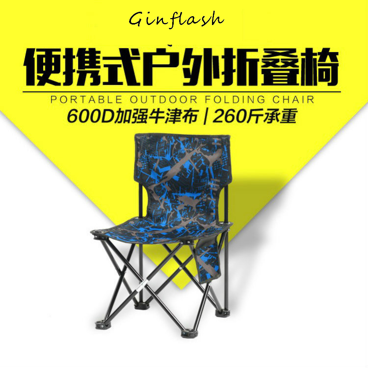 Outdoor ultra light Aluminum Alloy steel portable folding chair stool sketching train camping fishing chair art set color random outdoor multifunctional folding stool ultra light fishing chair aluminum alloy fishing stool portable beech chair picnic chair