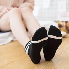 Striped Socks for Women, 1 Pair