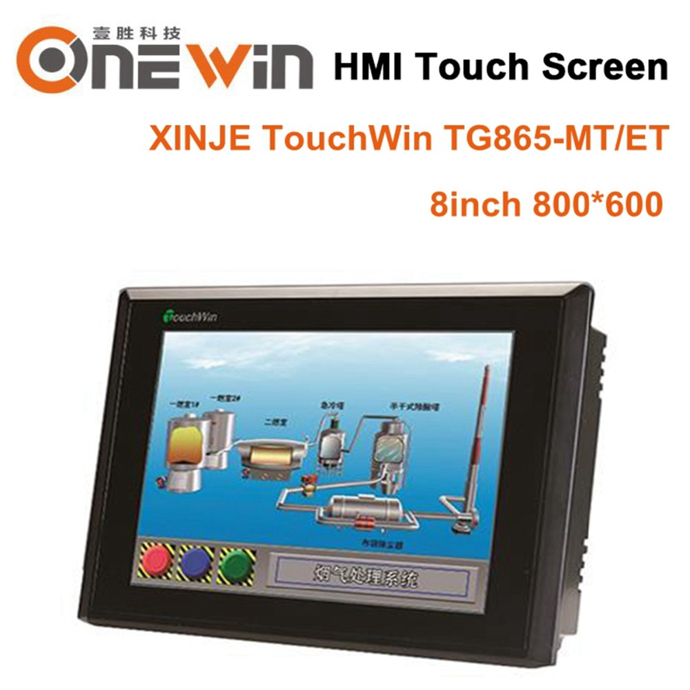 1PC New TouchWin TH765-N Touch Sreen Glass+Film Free Shipping