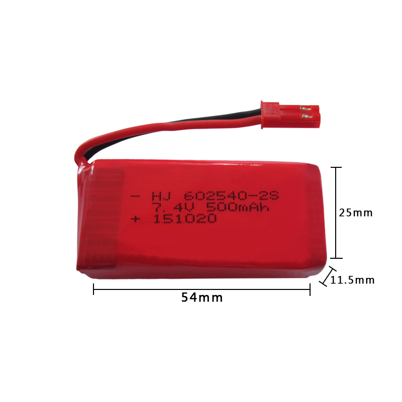 SJ R/C T40 RC Quadcopter Spare Parts <font><b>7.4V</b></font> <font><b>500mah</b></font> <font><b>battery</b></font> with 7..4V charge and 5 in 1 cable image