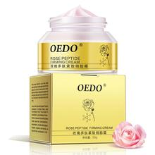 Rose Peptide Firming Face Slimming Cream Anti Cellulite Cream Weight Loss