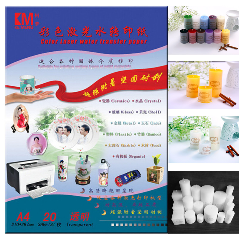 (200pcs/lot) No Need Spray Waterslide Decal Paper Laser Transparent Color Water Slide Decal Transfer Paper For Candle Ceramic
