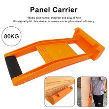 Drop Shipping 80KGLoad Tool Panel Carrier Gripper Handle Carry Drywall Plywood Sheet ABS Load Conveyor(China)