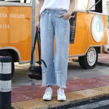 Pants Women Cotton Jean Trousers Loose Solid 2018 Summer Korea Style Plus Size U990