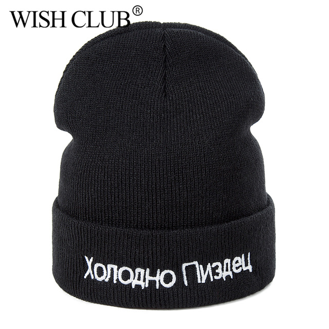 Unisex Cotton Hat Skullies Beanies Female Blends Solid Warm Soft HIP HOP Knitted Hats For Men Winter Caps Women's Hat Wholesale