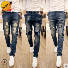 Fashion 2016 Men Hole Ripped Patch Slim Fit Jeans Teenagers Casual Distressed Boys Hip Hop Students Cuffed Pencil Pants 28-34