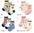 Осень - лето зима, Дети дети девочка мальчик носки, Хлопок цветочный тёплый носки