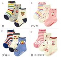 wholesale new 2014 fashion autumn-summer winter,children kids baby girl boy socks,cotton floral warm socks