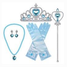Вечерние аксессуары для девочек, королева, принцесса, Хэллоуин, косплей, праздничная игрушка