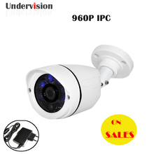 Onvif IPC 960P cctv IP camera ,1.3MP IP 30M IR camera ,P2P to internet and support Onvif for CCTV IP camera NVR ,free Shipping