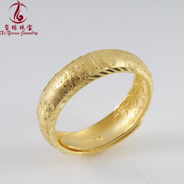 yellow gold ring 24k real gold jewelry best selling wedding ring