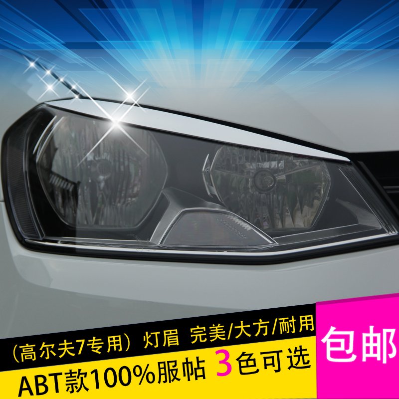 car accessories abs headlight lamp cover light eyebrow bonnet modification lamp cover for vw. Black Bedroom Furniture Sets. Home Design Ideas